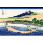 Costa de la Bahía de Tago, Hokusai, Algomasquearte