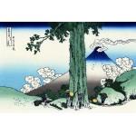 Paso de Mishima, Hokusai