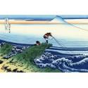 Kajikazawa, Hokusai